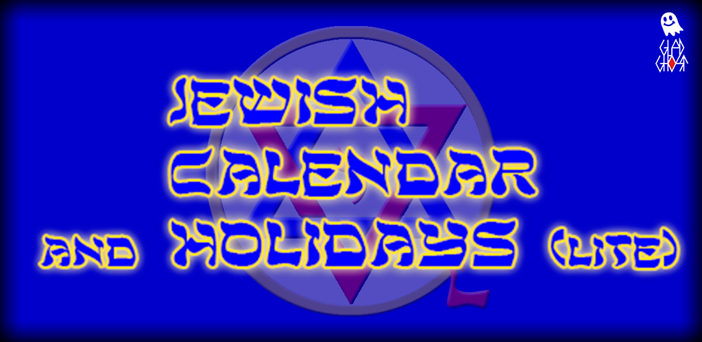 Jewish Calendar and Holidays (Lite) for Android (Glad-Ghost)